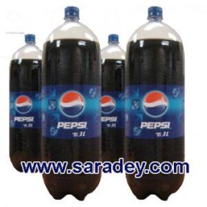 Gaseosa Pepsi 3 Litros