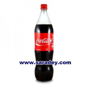 Gaseosa Coca Cola 1.5 litros